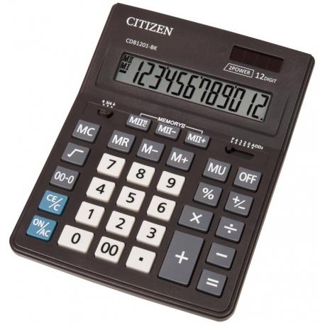 CDB1201-BK